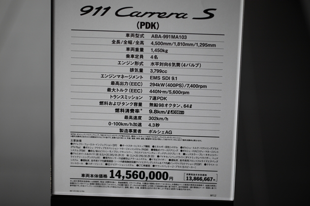 lDPP_0031_R.JPG