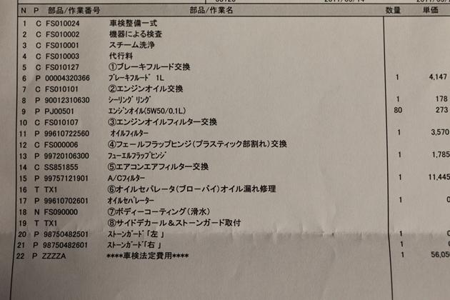 IMG_9406_R.JPG
